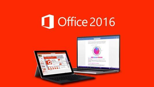 华为笔记本内置Office 2016怎么激活?华为笔记本电脑内置正版Office 2016激活教程