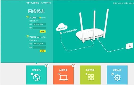 TPLINK无线路由器无线密码修改与加密设置方法教程
