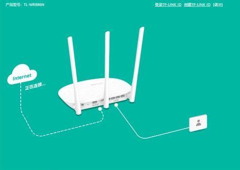 TP-Link无线路由器怎么设置?TP-Link无线路由器登陆设置上网教程