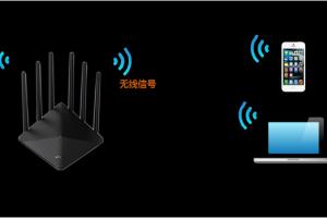 TP-Link AC1900系列无线路由器修改无线名称、密码的方法教程