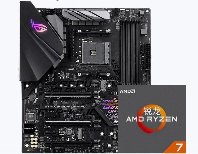 5500元R7 2700搭GTX1060主机配置推荐 偏向制图大数据处理需求
