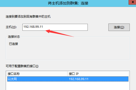 windows服务器第四层负载均衡_基于NLB负载均衡详解