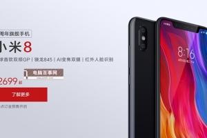 2019年1月份安兔兔2000-3000元价位手机性价比排行榜