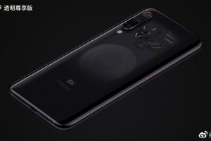 小米9透明尊享版亮相:12GB超大内存+4800万主摄