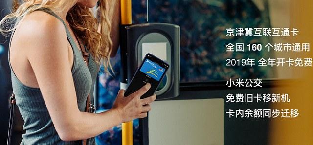小米9 SE支持NFC功能吗 小米9se支持NFC刷公交吗?