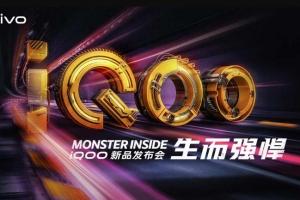 vivo子品牌iQOO宣布:不请代言人,专攻极致互联网用户!