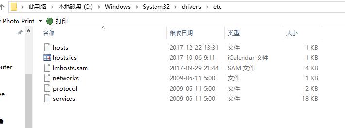 基于windows服务器下wamp多域名的配置操作方法