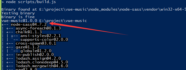 window环境下npm install node-sass报错的解决方法
