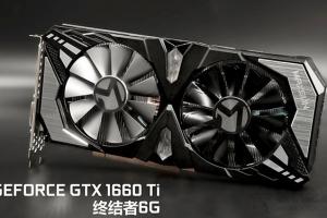 GTX1660Ti评测!与GTX1070和GTX1060 6G显卡性能测试对比