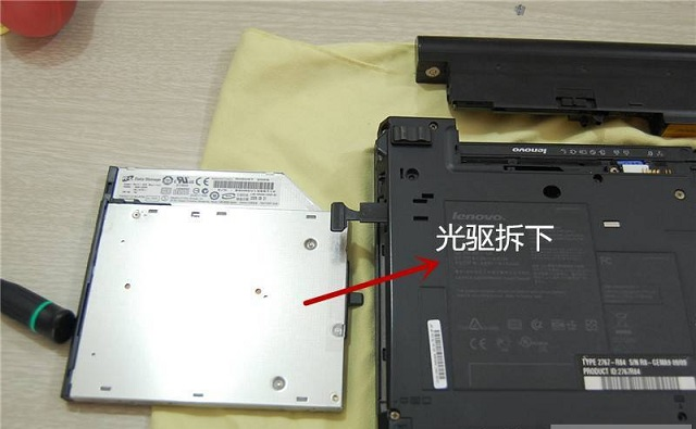 筆記本電腦可以替換為硬盤嗎?