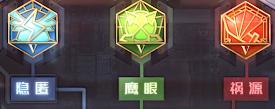 王者荣耀S14上单典韦铭文推荐