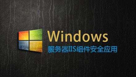 windows下注册和取消PG服务的命令和相关知识