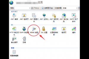windows服务器配置iis6,iis7.5支持解析.json格式文件的方法