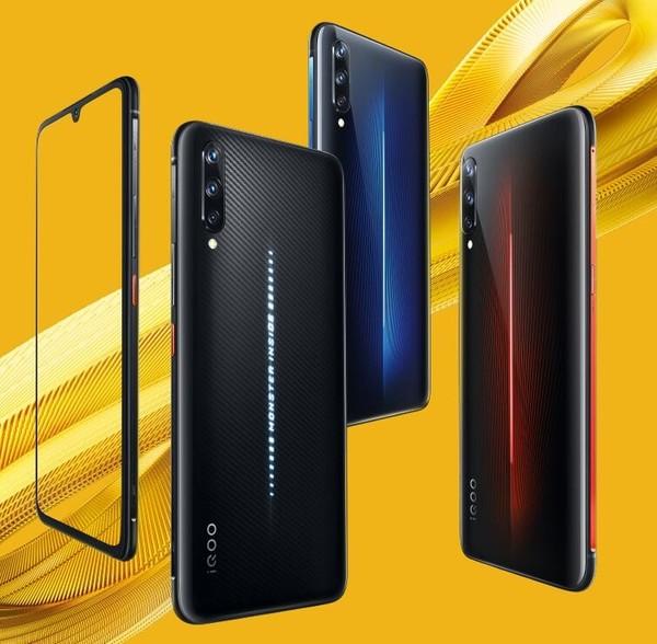 iQOO手机正式发布:生而强悍 售价2998元起