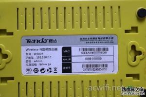 腾达(Tenda)无线路由器无线中继/桥接设置教程