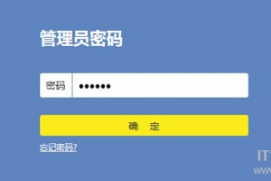 新版TP-link路由器无线wifi密码的修改方法,TP-LINK路由器wifi密码怎么修改?