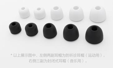 小米在印度新推出运动蓝牙耳机 配备多种功能硅