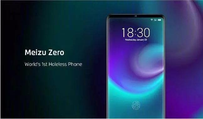 魅族Zero众筹失败沦为PPT手机 黄章:市场部瞎搞 没打算量产