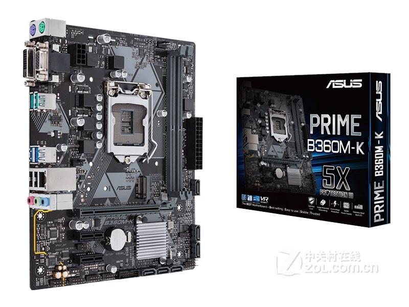 2019年最新九代i5+GTX1660Ti游戏组装电脑配置清单
