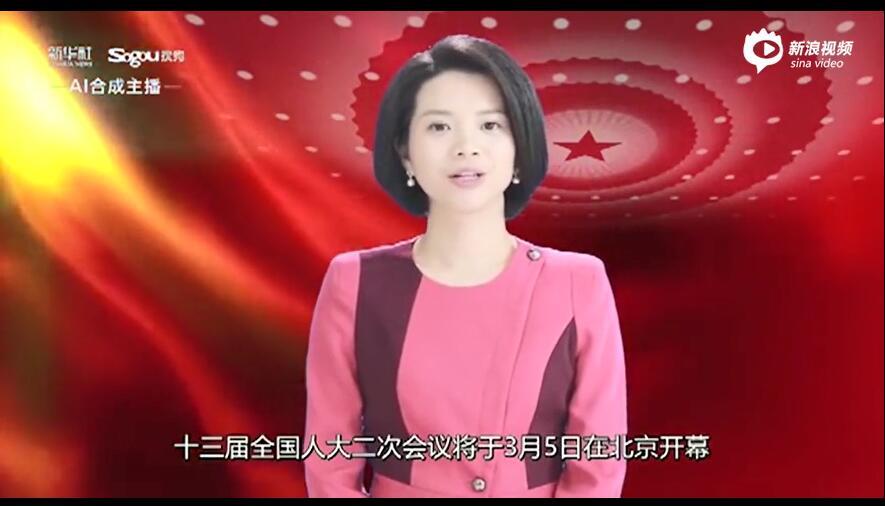 """真假莫变!全球首个AI合成女主播""""新小萌""""上岗两会新闻播报"""