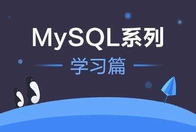 Mysql数据库自定义函数的定义、使用方法及操作注意事项