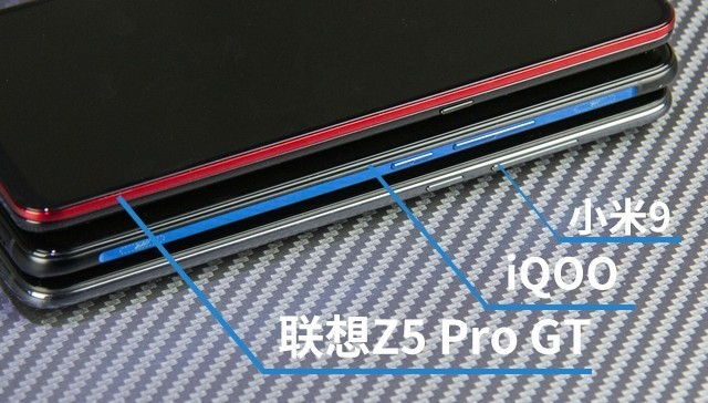 小米9、iQOO和联想Z5 Pro对比评测 骁龙855旗舰机对决