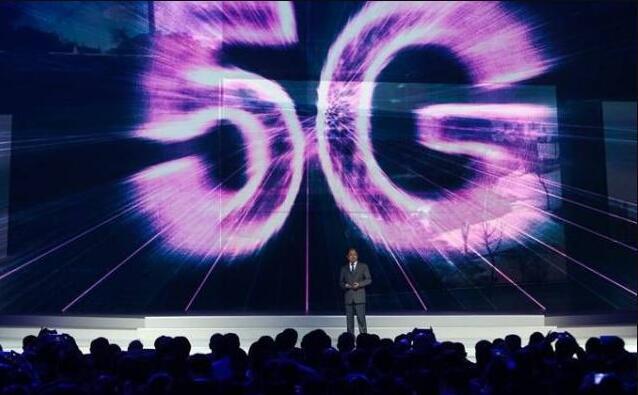 5G换手机不必换号!已确认5G换手机不必换号 资费不高于4G