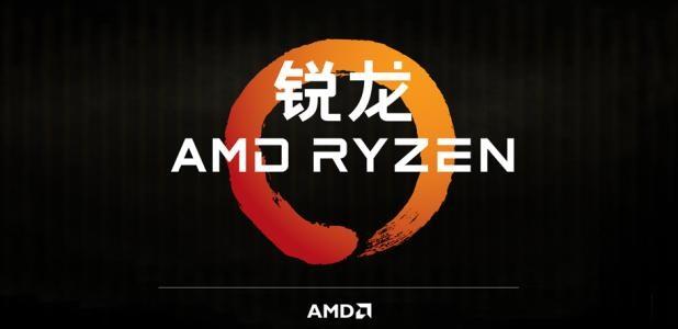 AMD新版锐龙<a href=/tags/86-0.html target=_blank class=infotextkey>处理器</a>捆绑高级Wraith Max散热器 超频再无压力!