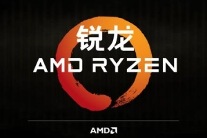 超频再无压力!新版AMD锐龙处理器捆绑高级Wraith Max散热器