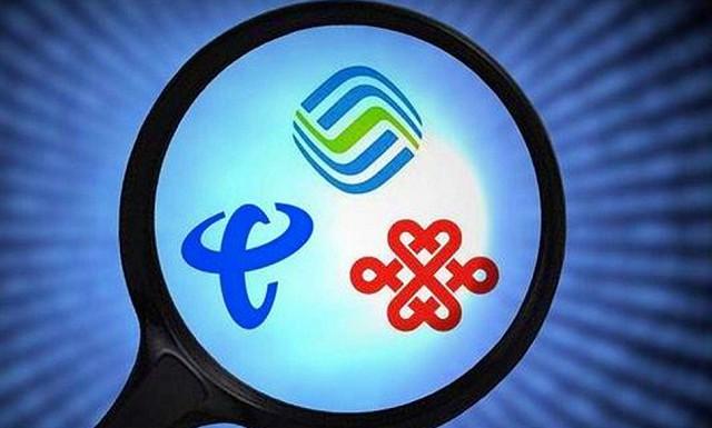 三大运营商2G和3G网络减频 2G退网会影响上网和打电话吗?