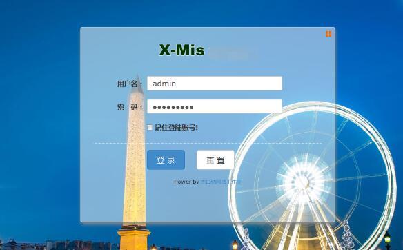 如何使用Access数据库创建一个简单MIS管理系统