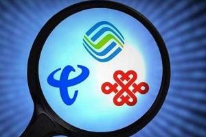 三大运营商开始2G和3G网络减频:会影响手机正常上网和打电话吗?