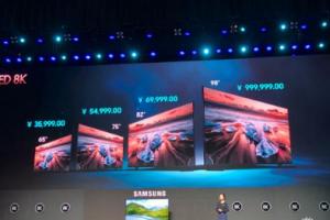 三星8K电视发布:98英寸版三星QLED 8K电视国内售价近百万