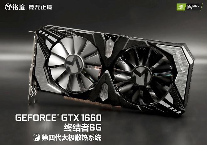 铭瑄GTX1660显卡发布:GTX1060的继任者 携12nm图灵架构全新登场!