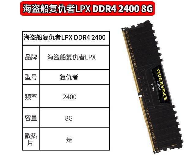 5000左右GTX1660Ti主机怎么配?经典双平台GTX1660Ti吃鸡配置推荐