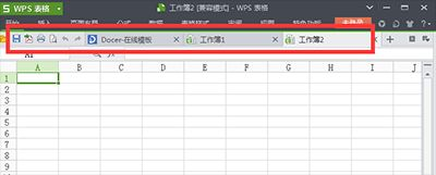 WPS菜单栏隐藏了怎么还原?Win7电脑下WPS菜单栏隐藏了的恢复方法