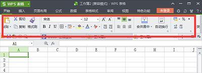 win7电脑下WPS菜单栏隐藏了怎么恢复