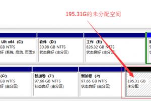 电脑磁盘分区调整后出现错误盘符消失的修复方法