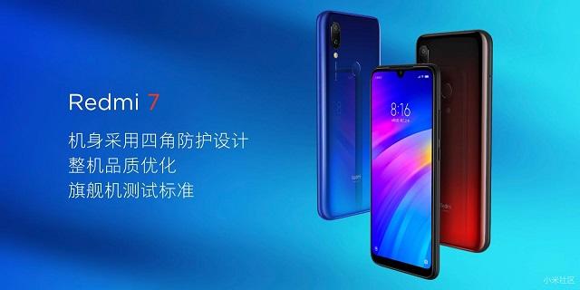 红米 7千元手机发布:搭载骁龙632处理器,售价699元起