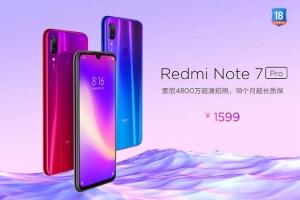 红米Note7 Pro参数配置介绍:红米Note7 Pro相比Note 7有哪些升级?
