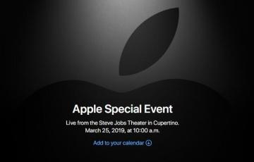 2019苹果春季发布会视频直播地址,3月26日苹果春季新品发布会直播观看地址