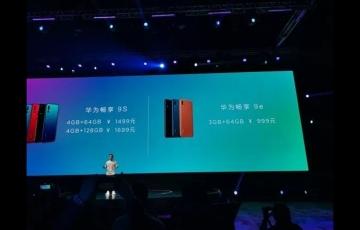 华为畅享 9S、畅享9e正式发布:千元三摄,售价999元起!
