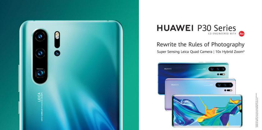 华为P30/P30 Pro正式发布:麒麟980+后置徕卡三摄 售价799欧元起