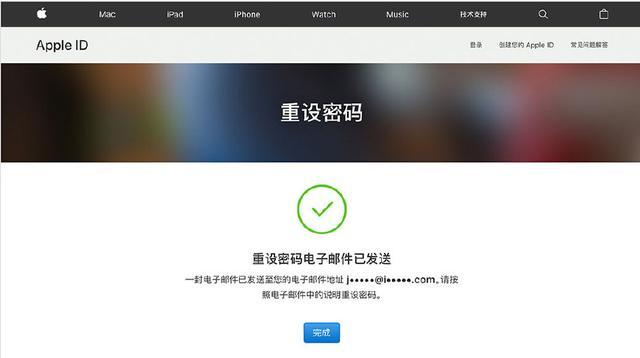 苹果id密码忘了怎么办?苹果Apple ID密码找回、重置方法
