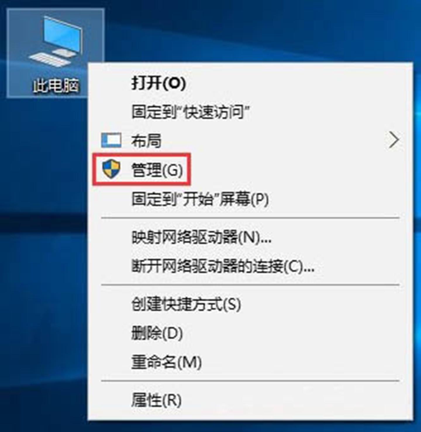 Win10电脑磁盘占用率100%的解决方法