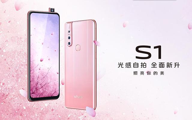 Vivo S1手机发布:搭载联发科Helio P70处理器 售价2298元