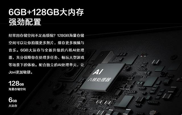 vivo S1发布:联发科Helio P70处理器 售价2298元