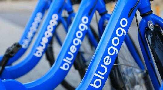小蓝单车涨价:每小时涨价 0.5 元,成最昂贵的共享单车