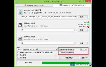 WinNTSetup硬盘安装出错盘符错乱的修复方法和步骤