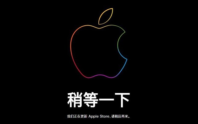 Apple Store突然更新:苹果中国调价 4月1日<a href=/mobile/iphone/ target=_blank class=infotextkey>iPhone</a>大降价
